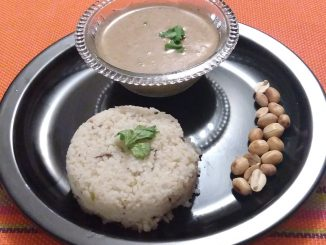 Vari Rice with Shengdana Aamti