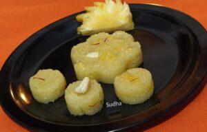 Pineapple Shira (अननसाचा शिरा)