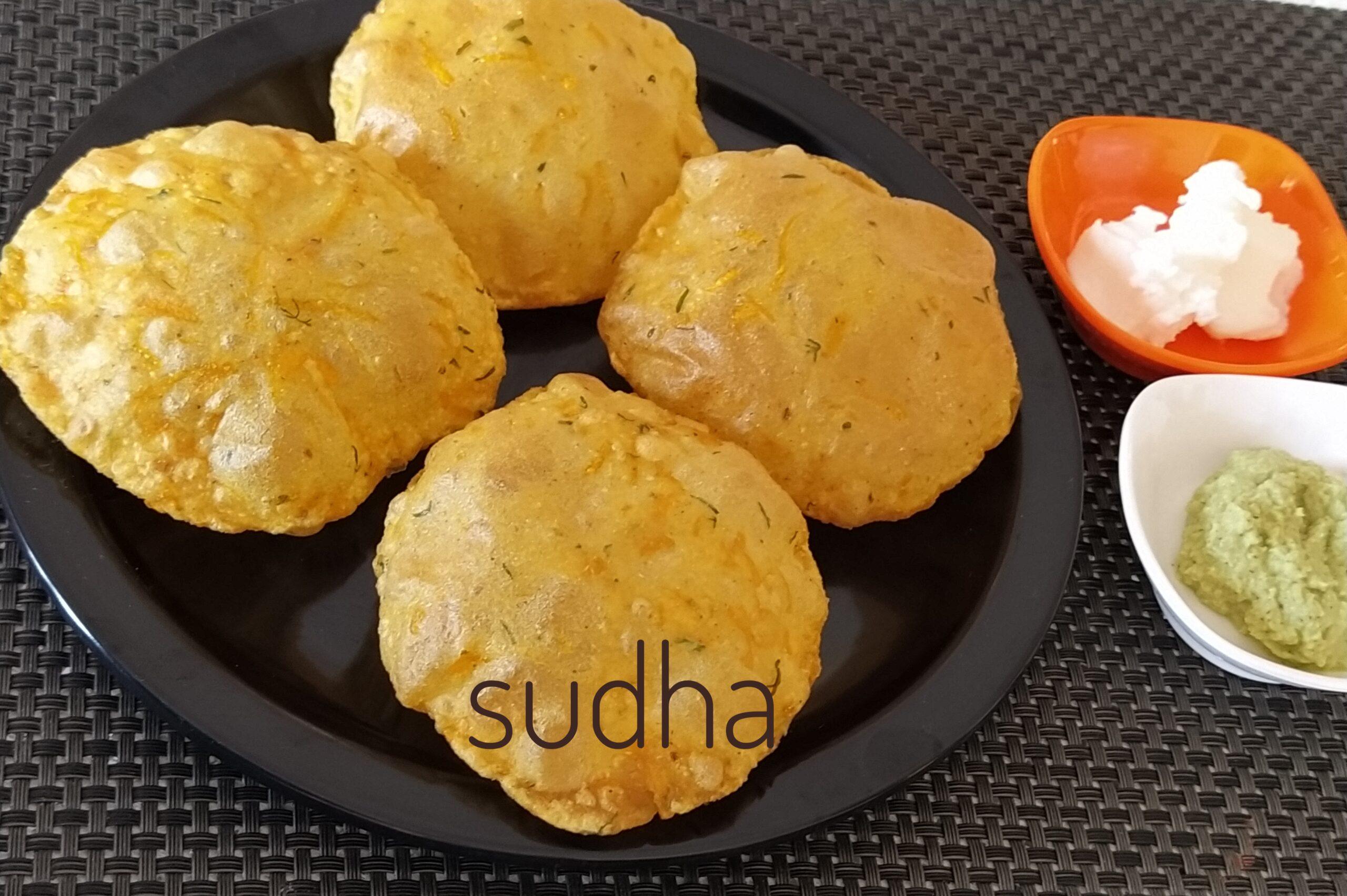 Bhopalyachya Tikhatmithachya Purya-4