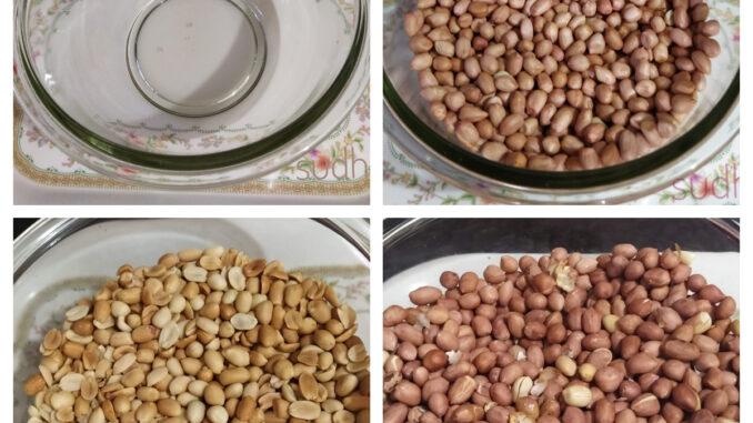 Roast Groundnuts in Microwave (मायक्रोवेव्ह मध्ये शेंगदाणे भाजणे)