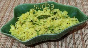 Fodnicha Bhaat / Fodnicha Bhat (फोडणीचा भात)