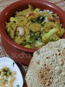 Masale Bhaat (मसाले भात)