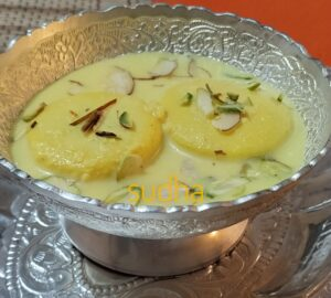 Rasmalai (रसमलाई) - Cottage Cheese Balls in Sweetened Milk